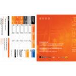MPalmer-Design-25